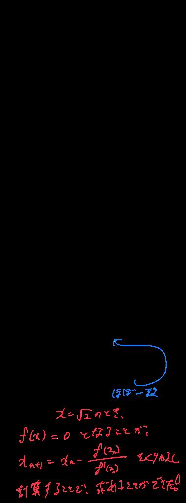 D0A76FC2-CF53-4F54-A350-774BCE388A04