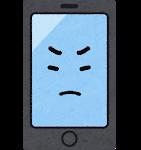 smartphone02_angry
